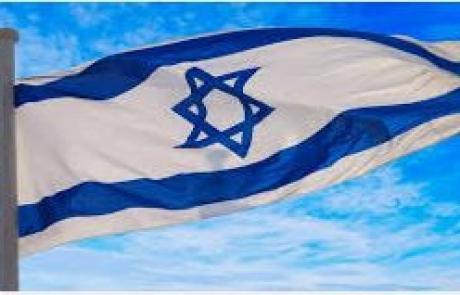 'אור מירושלים' לשבת תזריע-מצורע | אפרת בזק