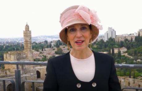"""יום ירושלים ותפילת השל""""ה  (  מתוך האירוע במגדל דוד )   – ימימה מזרחי"""