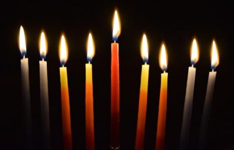 'אור מירושלים' לזאת חנוכה | אפרת בזק
