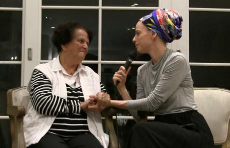 יום השואה | עדות של חורבן ותקומה | איה קרמרמן לנגר עם סבתא רושקה